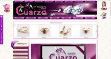 Наполнение интернет-магазина ювелирных изделий