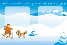 Иллюстрации для детской книжки