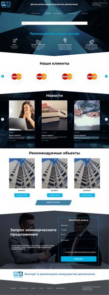 Дизайн многостраничного сайта  проведения торгов