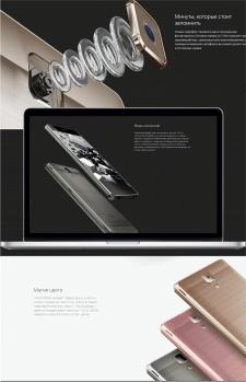 "Website for ""Nous Technology - Model NS5006"""