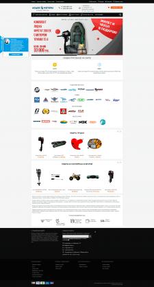 Интернет-магазин «Лодки и моторы»