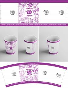 """Дизайн стаканчика для кофе """"Magic Snail"""""""