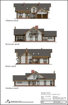 дом в Буче