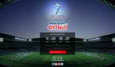 Сайт-приглашение в Центр развития футбола