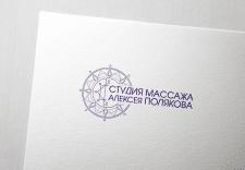 Логотип студии массажа Алексея Полякова
