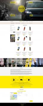 """Создание дизайна сайта для магазина """"Автокрепеж"""""""