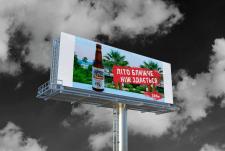 Рекламный баннер пива