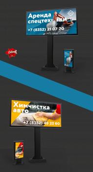 """Серия бордов для комплекса """"М7"""". Чебоксары"""