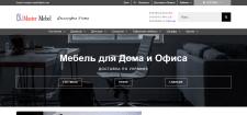 Создание и поддержка интернет магазина мебели