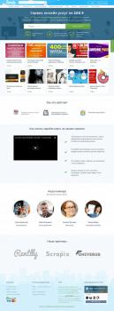 Правки и адаптация шаблона Wordpress