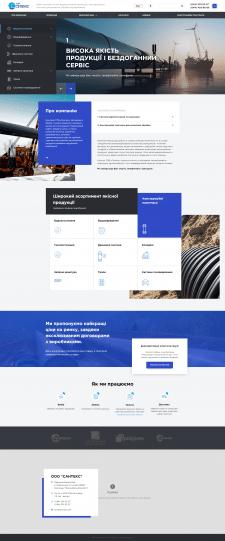Корпоративный сайт Сантекс