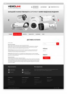 Сайт компания Videolink