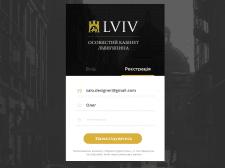 Экран регистрации для приложения