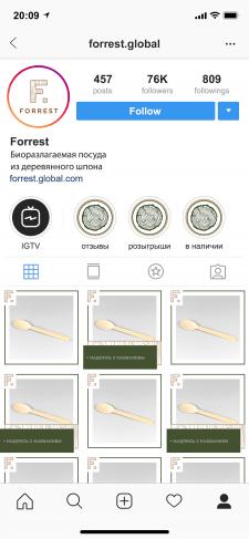 Forrest instagram