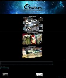 адаптивный сайт-портфолио/фото/видео/галлерея