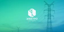 Логотип; Экс-форма