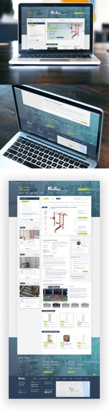 Дизайн интернет-магазина RussSport