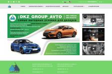 DKZ Group