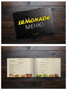 "Меню кафе-бара  ""Lemonade"""
