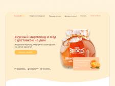Сайт для продажи меда и мармелада