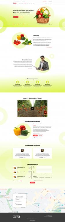 Дизайн лендінгу для фірми з продажу овочів