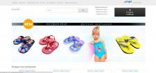 Интернет магазин одежды и аксессуаров