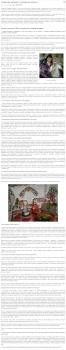 Украинская игрушка - Интервью с мастером