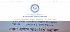 Сайт университета Бангладеш на ВП