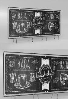 Печатный баннер для кофейни CAVALASCAVA
