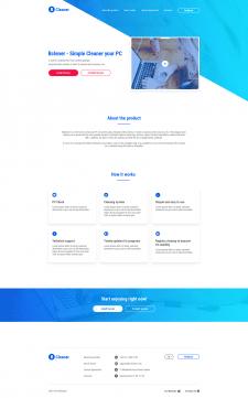 Дизайн сайта BCleaner