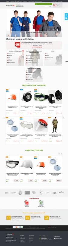 Hydratex | Интернет магазин