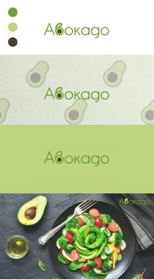 Логотип Авокадо