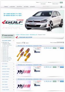 """Интернет-магазин запчастей к марке """"Golf"""""""