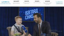 Сайт для школы актеров