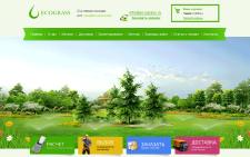 Правки Интернет-магазина на OpenCart