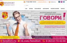 bendfort.ru
