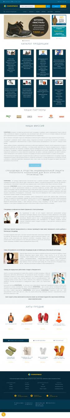 Редизайн интернет магазина на Open Cart