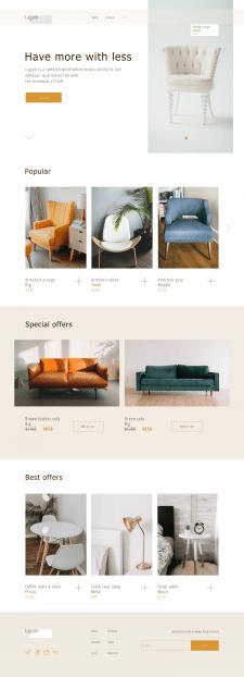 Интернет-магазин мебели Lagom