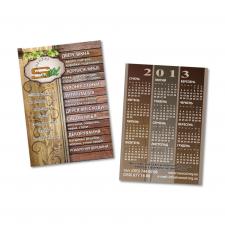календарик swood
