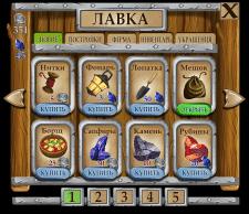 Интерфейс магазин