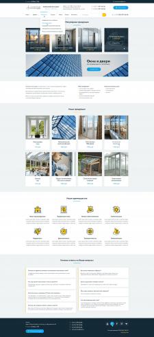 Дизайн главной и внутренней страницы