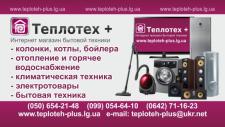 визитка интернет магазина