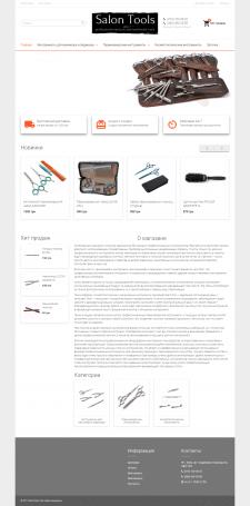 Интренет-магазин инструментов для маникюра