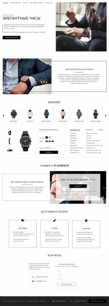 Продаж годинників