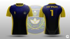 Спортивная форма для Александровской гиманзии