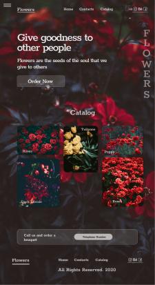 Landign Flowers