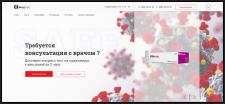 Дизайн сайта MedPro