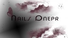 "Дизайн логотипа ""Nails"""