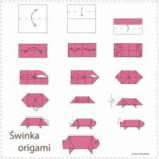 Инструкция к оригами
