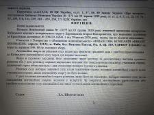 Судебное дело №760/28456/20